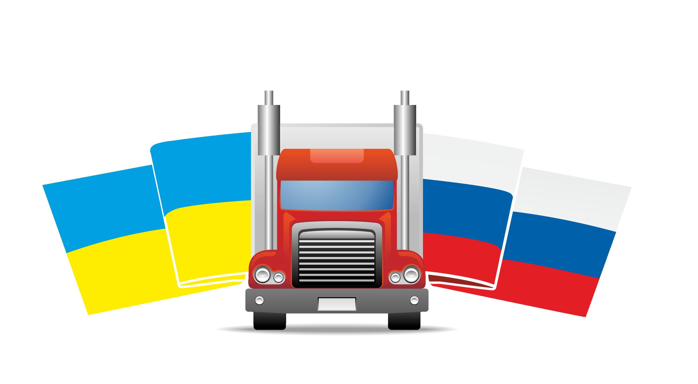 Грузоперевозки в Россию, доставка грузов в Россию